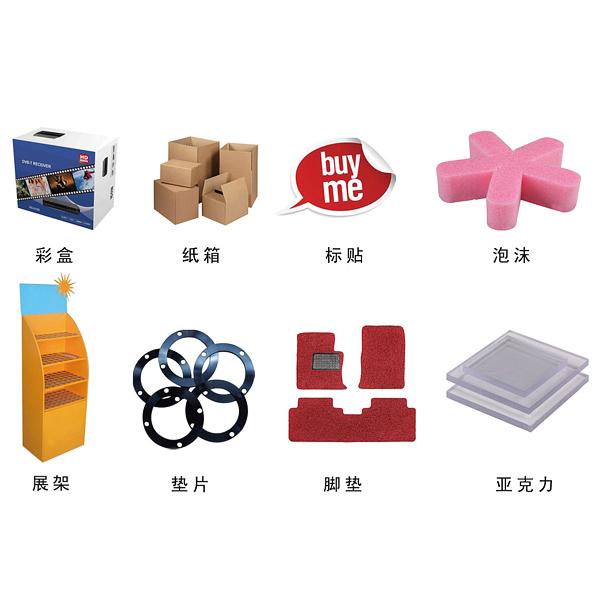 廣告印刷行業數控切割機-MTC06