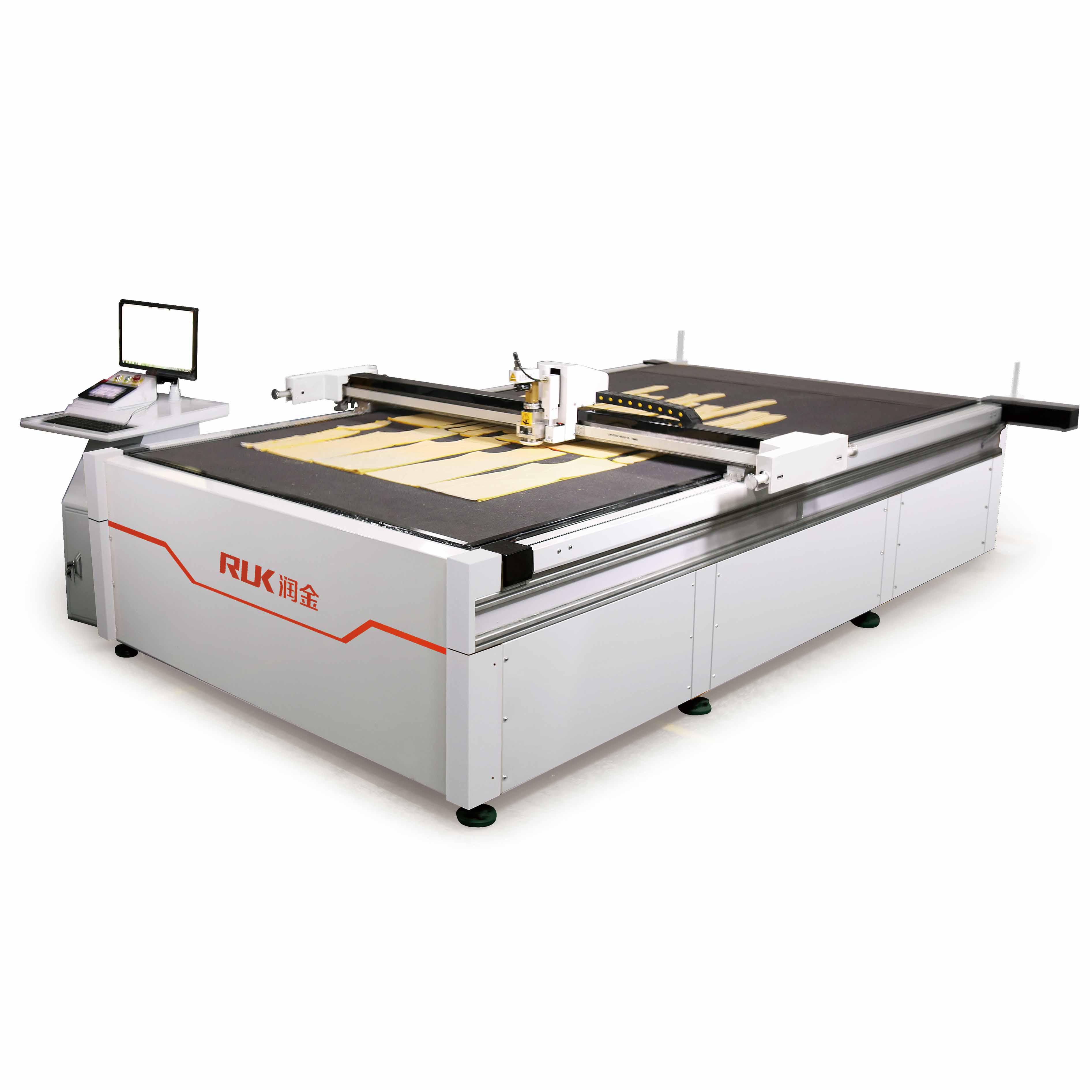 柔性材料數控切割機-MCC02