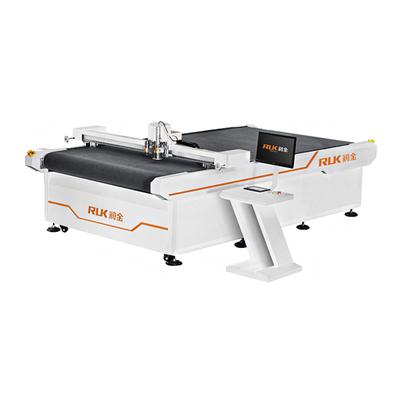 柔性材料數控切割機-MCC