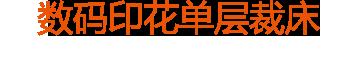 RJMCC-MCC02-zhongwen.png