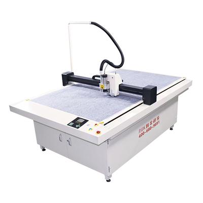 服裝模板切割機-MC02